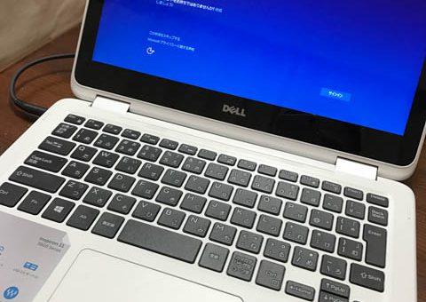 Dell Inspiron 11 3179 2-in-1