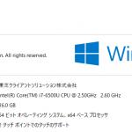 dynabook AZ65/Bのメモリを16GBに!