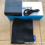 Anker PowerCore Fusion 5000