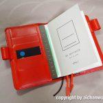 ミドリ MDノートとほぼ日手帳カバー