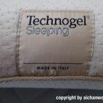 Technogel Sleeping Pillow Deluxe II 一週間経過