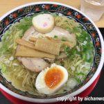 味彩塩拉麺