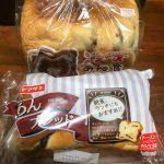 あん食パン2種