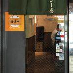 札幌・回転寿司ぱさーる