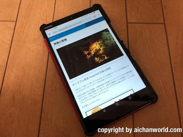 auの新料金プラン「データMAX 5G with Amazonプライム」って安くない!