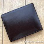 海外旅行財布の話(男性限定)