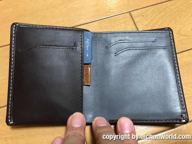 小銭入れを持たない生活のための財布
