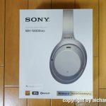 SONY HEADPHONE WH-1000XM3