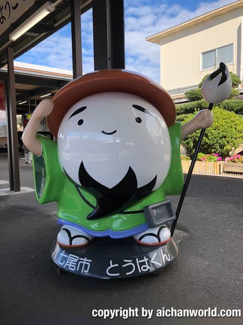 おじさん金沢一人旅 〜4〜