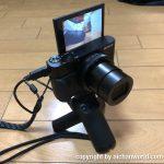 SONY RX100M3用純正シューティンググリップ