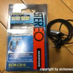 ECM-CS10とウインドジャマー(風防)