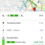 シンガポール旅行には、Google MapsとNETS FlashPayがあればOK