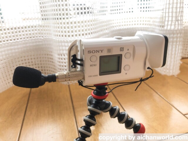 SONY アクションカム FDR-X3000の自声録りマイク
