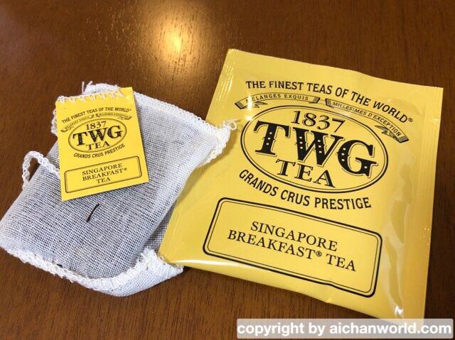 シンガポールでTWG Teaを買ってみた