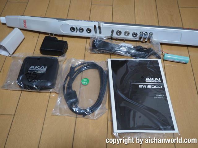 AKAI EWI5000を買ったのだ!