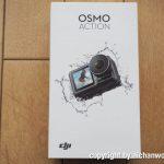 Osmo ActionとOsmo  Pocket、どちらが買いか
