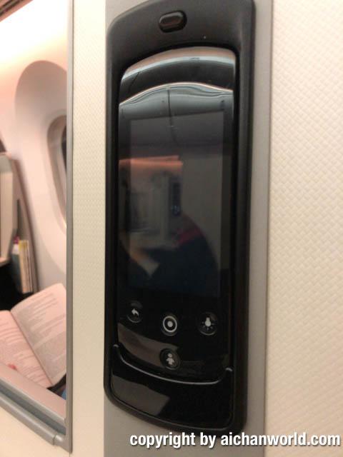 国内線で国際線ビジネスクラスシートに乗る方法 リモコン
