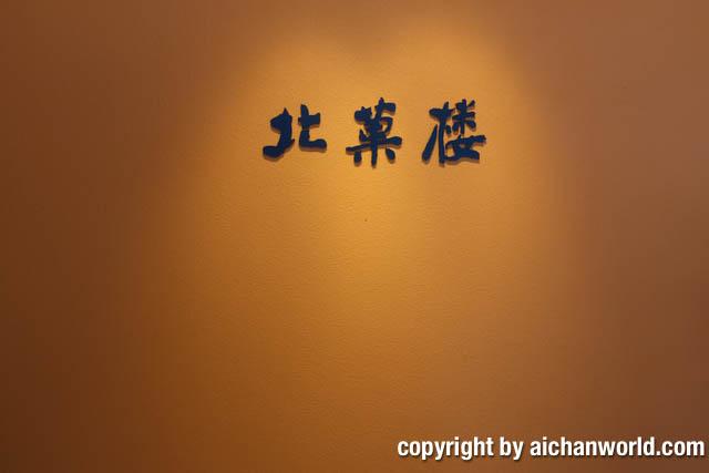 我が家的、札幌・小樽のスイーツ紹介 :看板