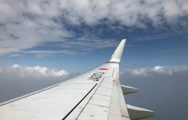 速報:JALがFLY ON ポイントの倍付けを中止!
