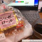 ヤマザキのシュガーロールとブラックコーヒーはナイスなコンビです