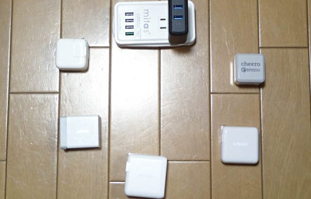 小型USB充電器6種を比較してみる(外観と充電電圧・電流実測編)