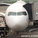 JGC回数修行:同一日同一空港から複数回出発するときの保安検査エラー問題への対応方法(2019年7月最新情報)