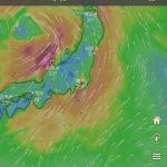台風シーズンに欠かせない最強の気象アプリは「Windy」だ!