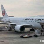 JAL:生涯にわたり特典を受けられるJGC Five Starとは?
