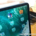iPad Pro 10.5からiPad Pro 11に買い替えました 〜ファーストインプレッション〜