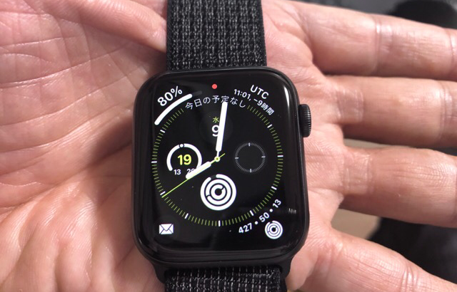 Apple Watch Series 5を10,000円安く買う方法