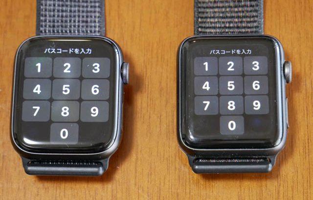 Apple Watch 3とApple Watch 5の比較と2台持ち使い分け