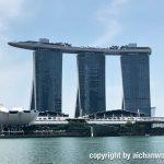 修行の思い出の地、シンガポールへビジネスクラスで行こうか?