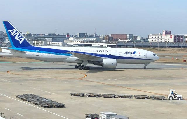 ANA、特典航空券の国内線旅客施設使用料(PFC)を10月31日搭乗分から徴収