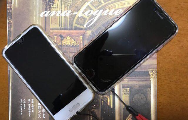 大手のサブブランド、長期利用視点でのUQ mobileとY! mobileを比較する