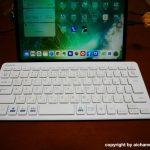 iPad (iPad Pro) 用の携帯性・打鍵性重視の究極のキーボード2強紹介