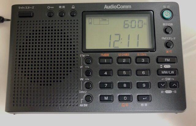 ネットラジオを録音して聞く!「ネットラジオ録音X」の紹介