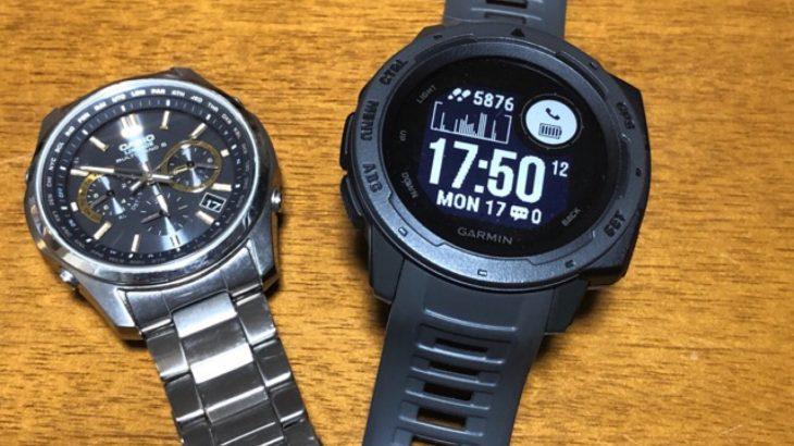 スマートウォッチと普通の時計の両立方法