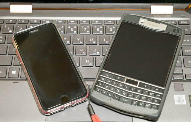 iPhone 8の後継Androidを本気で選ぼうとしたら、Unihertz Titanの影響絶大だった話