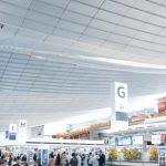 2020年3月29日、羽田空港が変わります!(その3:羽田空港が変わる話)