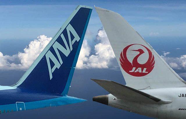 JALとANAの2020年GW利用実績