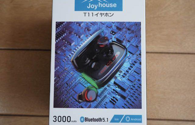 コスパの高い完全ワイヤレスイヤホン「JoyHouse T11」レビュー