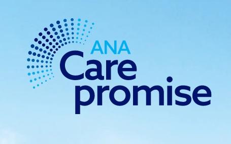 新型コロナ対応:新しい空の日常、ANA Care promiseの紹介