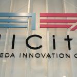 旧羽田空港跡地、HANEDA INNOVATION CITY(HICity)が先行オープン