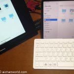 iPad Proに外部ディスプレイや外付けSSD・キーボード・マウスをつけてフル装備してみた