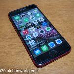 iPhoneユーザーが敢えていうけど、iPhone 12は魅力がない!