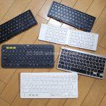ワイヤレスキーボード6種をAndroudで試す、日本語⇔英文字切替は?
