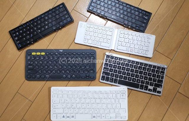これで解決!Gboardに物理キーボード(外付けキーボード)で日本語⇔英文字を確実に切り替える方法