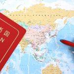 自由に海外旅行に行ける日のために、行きたい国・地域をじっくり調べよう