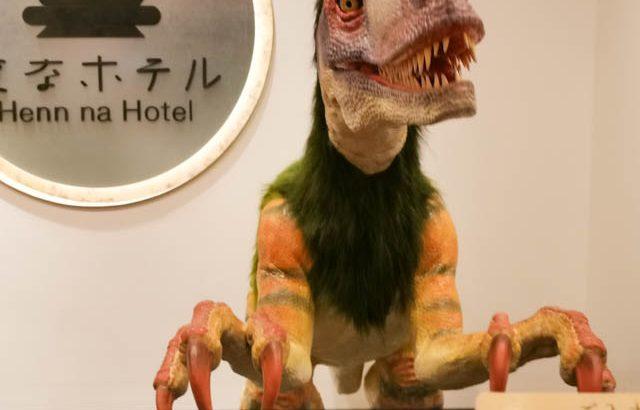 [金沢旅行情報-第5回] 無人フロントの「変なホテル金沢香林坊」を紹介
