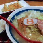 [金沢旅行情報-第4回] 金沢のソウルフード「8番らーめん」を食らう